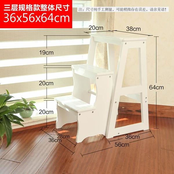 實木梯凳多功能家用梯子室內加厚折疊兩用三步小臺階樓梯椅登高凳 中秋節限時好禮