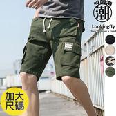 大尺碼 抽繩側邊大口袋設計工作休閒短褲(M-7XL)【TGMZ862】