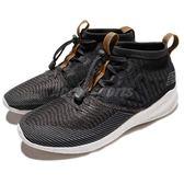 【六折特賣】Balance 慢跑鞋 Cypher Run NB 灰 白 襪套式 輕量舒適 運動鞋 男鞋【PUMP306】 MSRMCGYD
