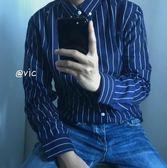 簡約藏藍條紋 男襯衫 經典 【萬聖節八五折鉅惠】