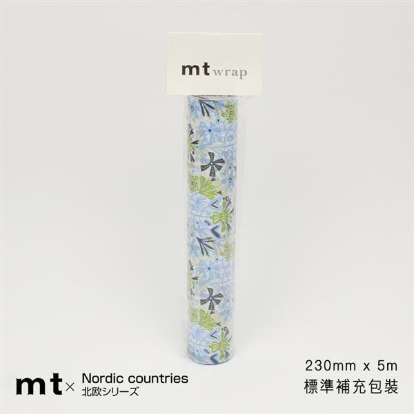 mt WRAP(標準補充包) ・Bengt&Lotta alma blue mt和紙自黏包裝紙【KAMOI mt】
