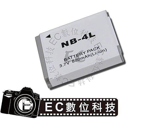 【EC數位】Canon NB-4L NB4L 電池 TX1 SD1100 SD1000 SD960 SD940 SD780 SD750 SD630 SD600 SD450 專用