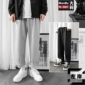 休閒褲子男潮流寬鬆直筒大碼抽繩束腳運動褲秋衛褲【左岸男裝】