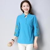 民族風刺繡印花 棉麻女裝 中國風上衣 女長袖女款T恤 秋季新品 週年慶降價