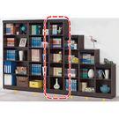 【森可家居】威爾胡桃1.3尺五格櫃 8SB244-4 開放書櫃 置物櫃