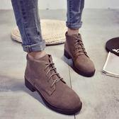 繫帶短靴低跟休閒馬丁靴女