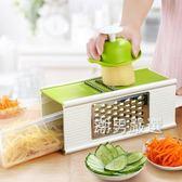 廚房用品切菜神器土豆絲切絲器刨絲器擦絲家用多功能切片刮絲擦子
