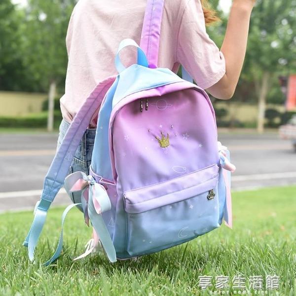 雙肩包女2018新款韓版小清新漸變色高中學生帆布大容量書包背包潮-享家生活館