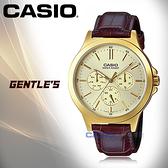 CASIO 卡西歐 手錶專賣店 MTP-V300GL-9A 男錶 皮革錶帶 防水