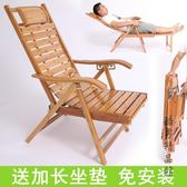 竹躺椅折疊椅竹椅成人午休午睡椅沙灘休閒家用夏季老人陽台靠背椅CY 酷男精品館