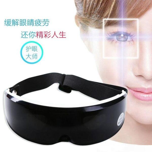 充電觸控式部按摩器緩解疲勞眼罩 SMY12012【3C環球數位館】TW