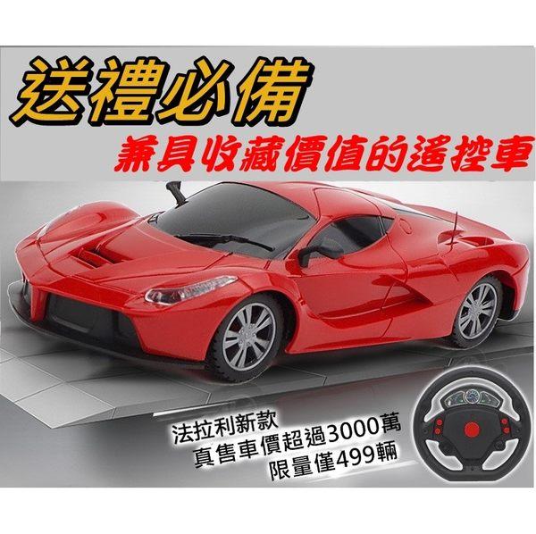 兒童玩具 汽車 玩具車 遙控器車 不挑款 售完下架