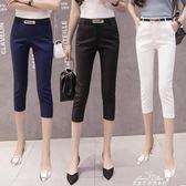 新款西裝褲女高腰彈力薄款休閒褲修身顯瘦百搭七分小腳褲 中秋節低價促銷