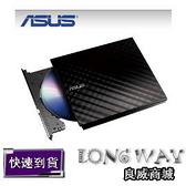 ASUS 華碩 SDRW-08D2S-U 超薄USB外接DVD燒錄機