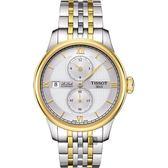 TISSOT 天梭 Le Locle 力洛克雅仕機械手錶-銀x雙色版/40mm T0064282203802