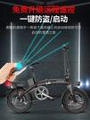 電動車 折疊電動自行車 代駕超輕小型電瓶...