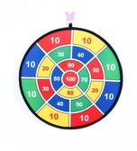 投擲粘球兒童玩具標盤手拋球飛鏢盤套裝 全館免運