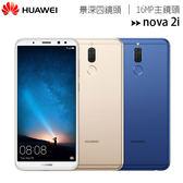 HUAWEI nova 2i(網美姬)全球首款5.9吋(四鏡頭)全屏幕手機