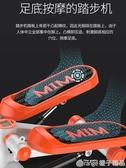 踏步機家用女機免安裝登山機多功能腰機腿腳踏機健身器材 『橙子精品』