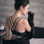后背交叉吊帶背心女冰絲無痕帶胸墊美背運動文胸半截短款內衣抹胸【八五折優惠 最後一天】