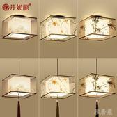 單頭創意過道走廊現代簡約個性中國風吊燈xx5418【雅居屋】TW