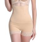 無縫超高腰平角塑身褲產後收腹內褲女束身束腰瘦身收復褲提臀收胃【MS_SL8835】