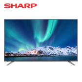 [SHARP 夏普]70吋 4K Adroid TV 顯示器 4T-C70BJ1T【加贈 東元14吋DC風扇XA1405BRD】