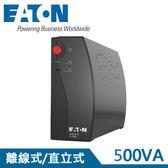 Eaton 500VA 離線式UPS不斷電系統 A500 黑色