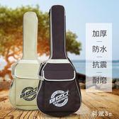 RIZO吉他背包40寸41寸民謠古典木吉他袋子琴套雙肩手提防水 js22264『科炫3C』