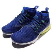 【六折特賣】Nike 魚骨鞋 Wmns Air Presto Flyknit Ultra 藍 白 運動鞋 女鞋【PUMP306】 835738-401