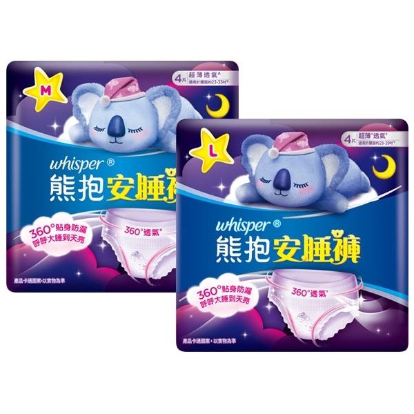 好自在 熊抱安睡褲(4片) 尺寸可選【小三美日】