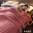 雙層毛毯被子加厚冬季珊瑚絨毯子女毛巾被用法蘭絨zzy6076『時尚玩家』