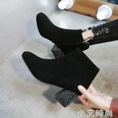 短靴女春秋單靴2020年新款粗跟秋冬百搭英倫風絨面復古瘦瘦ins潮 小艾新品