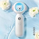 納米噴霧便攜手持USB充電噴霧器靜音創意萌寵加濕器保濕噴霧機LXY7560『黑色妹妹』