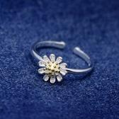 戒指 925純銀-艷麗花朵生日情人節禮物女開口戒73dt428【時尚巴黎】