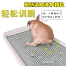 寵物狗狗廁所平板狗尿便盆法鬥柯基泰迪中小型犬狗用品大號狗廁所 果果輕時尚NMS