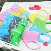 透氣可清洗易呼吸小孩兒童專用口罩【小梨雜貨鋪】