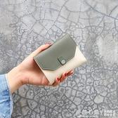 新款韓版小錢包女短款摺疊簡約時尚女士卡包迷你錢包三折可愛學生 怦然心動