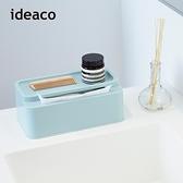 【日本ideaco】餐桌上的面紙盒淺藍