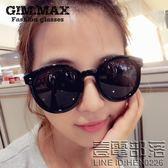 復古個性大框太陽鏡 女偏光鏡黑超圓臉墨鏡韓國長臉眼鏡潮人(配鏡盒)