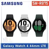 【登錄送彈性運動錶帶】SAMSUNG Galaxy Watch4 SM-R875 44mm (LTE)
