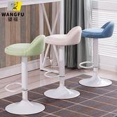 優惠快速出貨-吧檯椅 升降椅高腳凳子靠背吧椅家用吧台凳現代簡約酒吧椅高腳椅RM