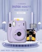 拍立得Fujifilm/富士instaxmini11一次成像mini相機立拍立得迷你11禮盒榮耀 新品