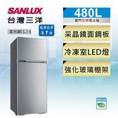 6期0利率 SANLUX台灣三洋 480公升雙門定頻冰箱 SR-C480B1