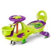 兒童扭扭車1-3歲男女寶寶溜溜車萬向輪玩具滑滑搖擺車YYP  傑克型男館