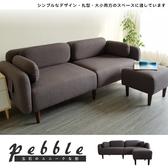 【BNS居家生活館】鵝卵石pebble日系簡約風格雙人布沙發(含同色系腳蹬) ~ 沙發 /雙人沙發 / 休閒椅