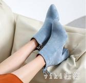 大碼短靴女秋冬季新款純色裸靴馬丁靴百搭高跟鞋粗跟尖頭短筒靴 XN7314【VIKI菈菈】