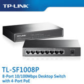 【免運費】TP-LINK  TL-SF1008P  8-Port 10/100Mbps  商用 非管理型  交換器 / 提供4埠 PoE供電