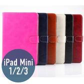 iPad mini 1/ 2 /3 油臘瘋馬紋 插卡 相框 平板皮套 側翻 支架 保護套 手機套 手機殼 保護殼