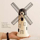 桌面擺設 歐式個性創意家居復古風車存錢罐客廳酒柜書架裝飾品擺件 KB8899【歐爸生活館】